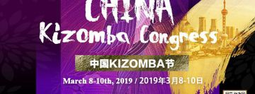 China Kizomba Congress 2019