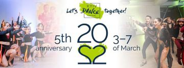 Kyiv Dance Festival 3-7March 2022- official event